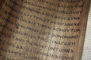 The History of the Bible with Text & Canon