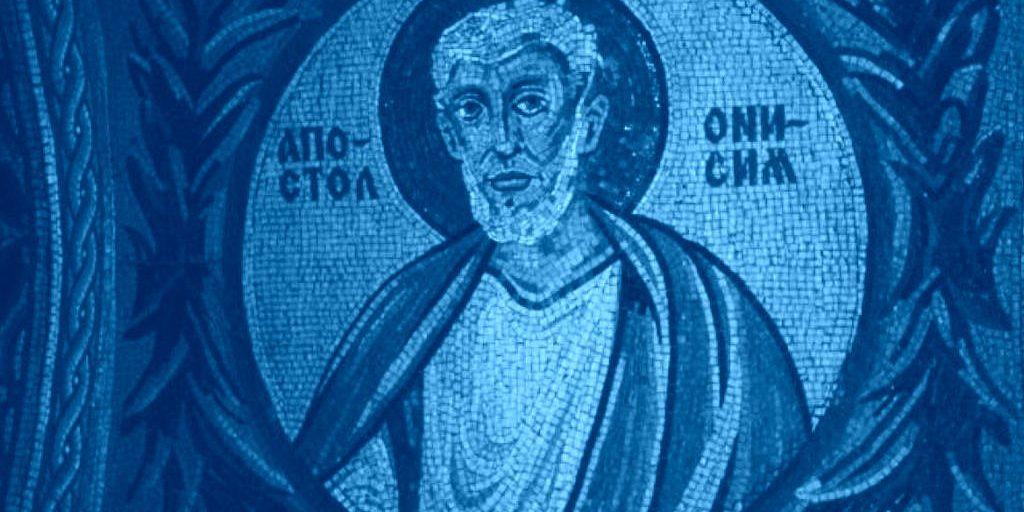 Apostolon Onesim